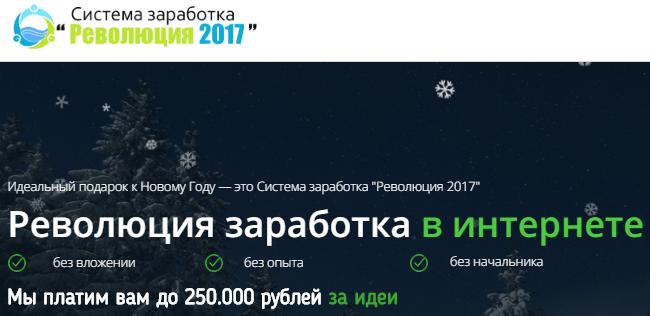 http://s5.uploads.ru/kOMyS.png
