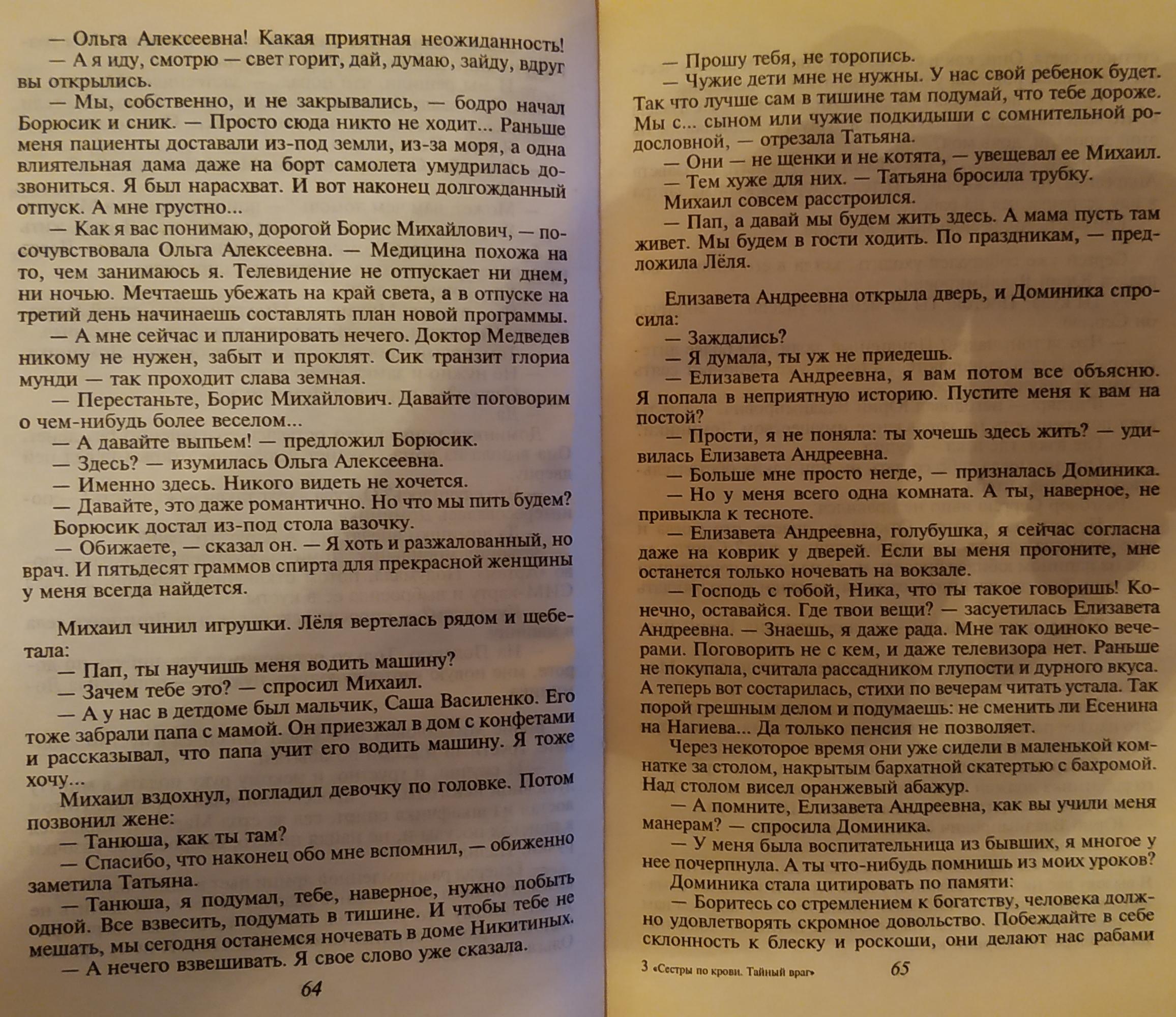 http://s5.uploads.ru/kOXsc.jpg