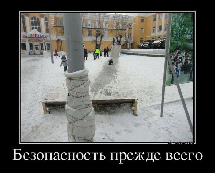 http://s5.uploads.ru/kV516.jpg