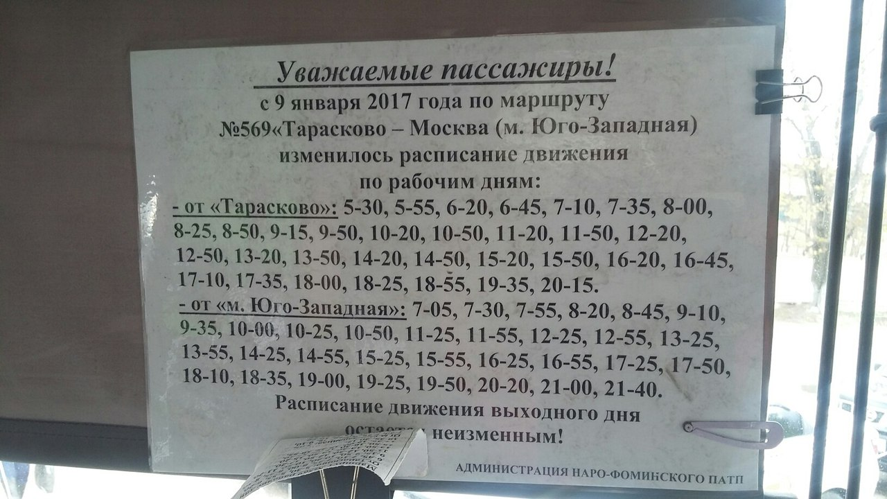 http://s5.uploads.ru/kZ7Hx.jpg