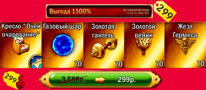 http://s5.uploads.ru/kZzsh.jpg