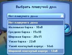 http://s5.uploads.ru/kg5hY.jpg