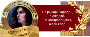 http://s5.uploads.ru/kgtLb.png
