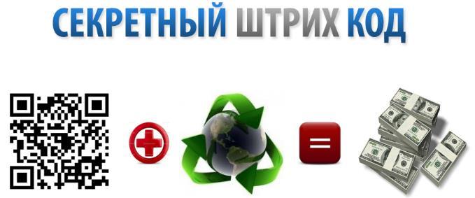 http://s5.uploads.ru/l5bxr.jpg