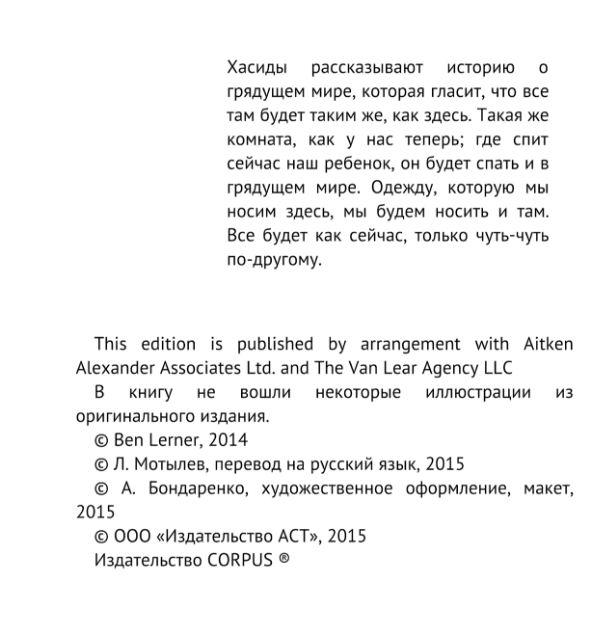 http://s5.uploads.ru/l63M2.jpg