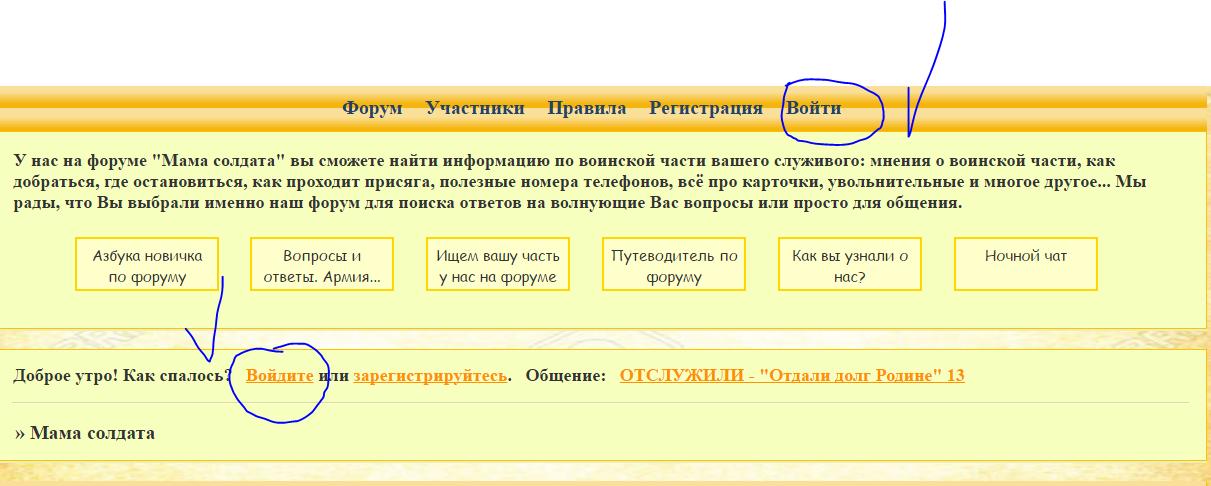 http://s5.uploads.ru/l8d7O.png