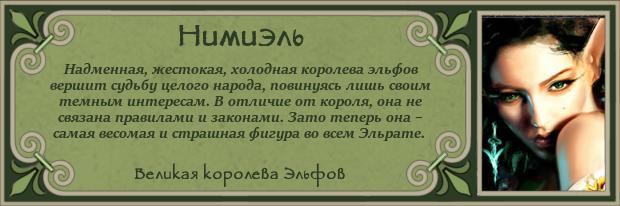 http://s5.uploads.ru/l9m2T.png
