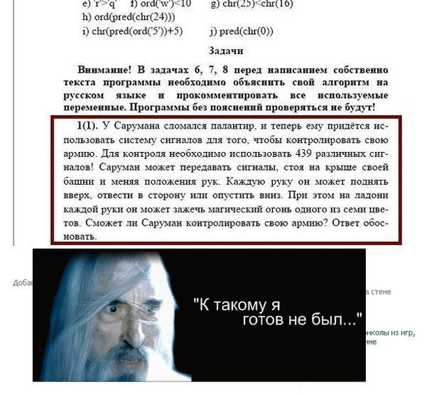 http://s5.uploads.ru/lCGis.jpg