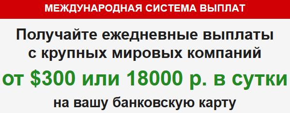 http://s5.uploads.ru/lYJkQ.png