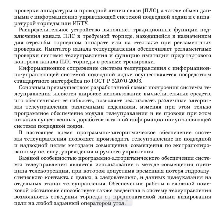 http://s5.uploads.ru/lkGH7.png