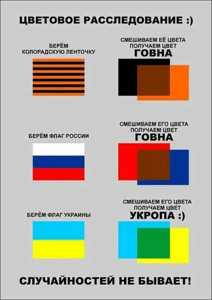 http://s5.uploads.ru/m1uYs.jpg
