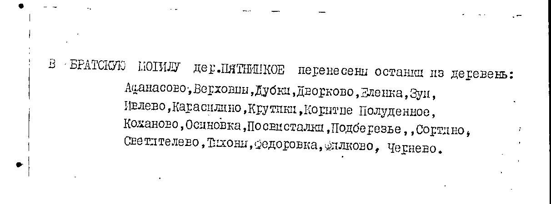 http://s5.uploads.ru/m5JF4.jpg