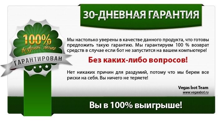 http://s5.uploads.ru/m6d1z.jpg