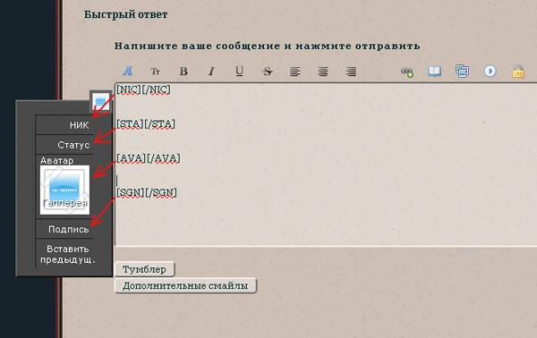 http://s5.uploads.ru/m9PxU.jpg