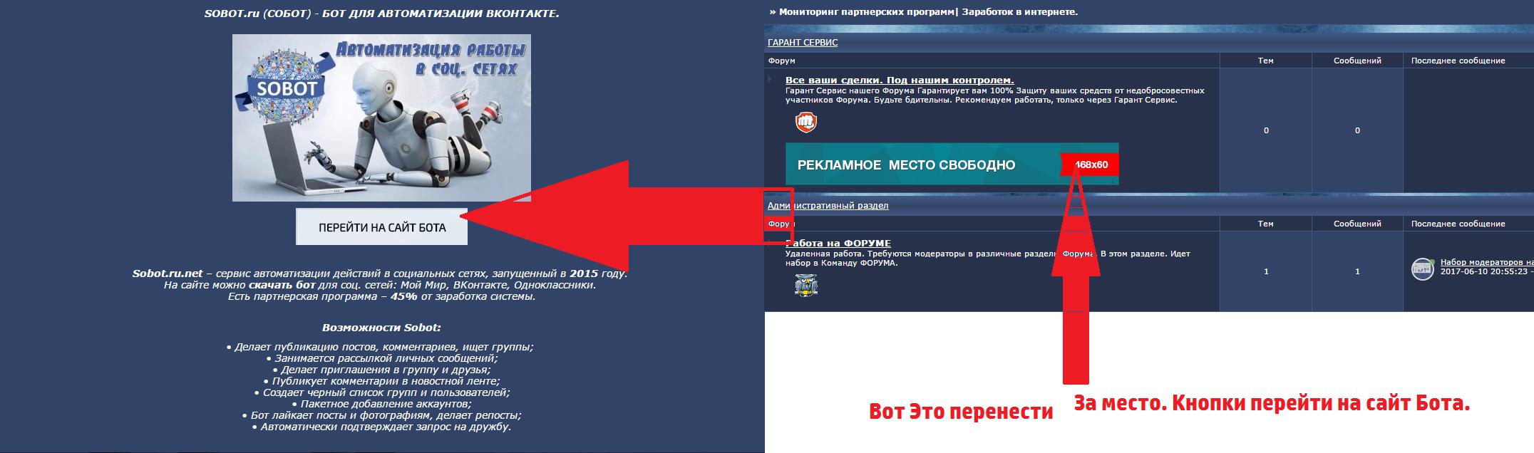 http://s5.uploads.ru/mA7w8.png