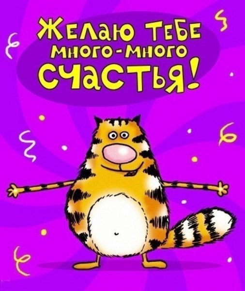 http://s5.uploads.ru/mBQEo.jpg