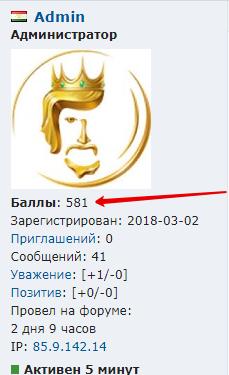 http://s5.uploads.ru/mGqyx.png