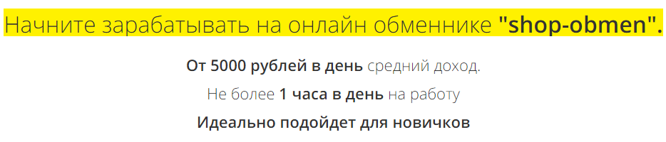 http://s5.uploads.ru/mHOKU.png