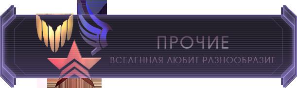 http://s5.uploads.ru/mPF9D.png