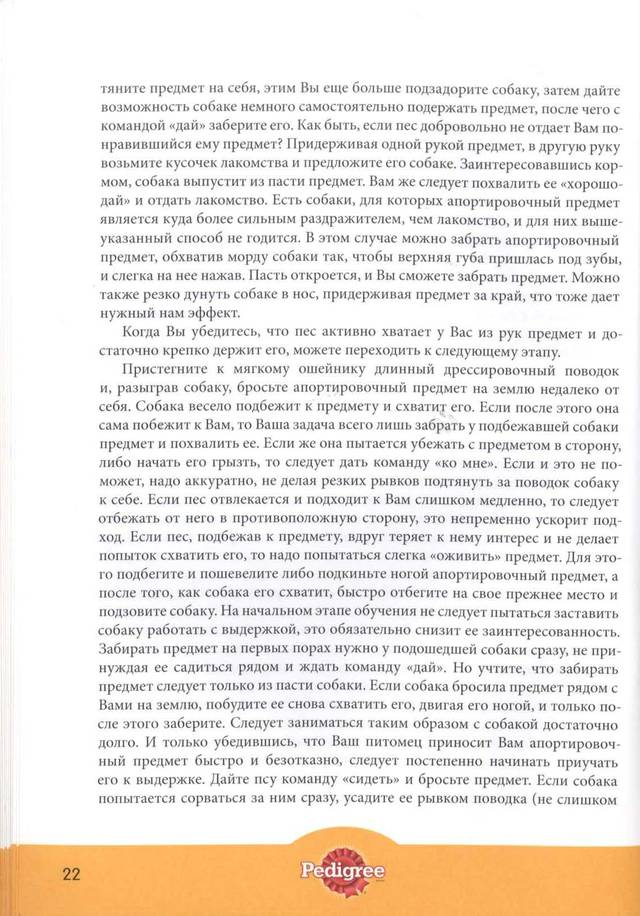 http://s5.uploads.ru/mQHrc.jpg