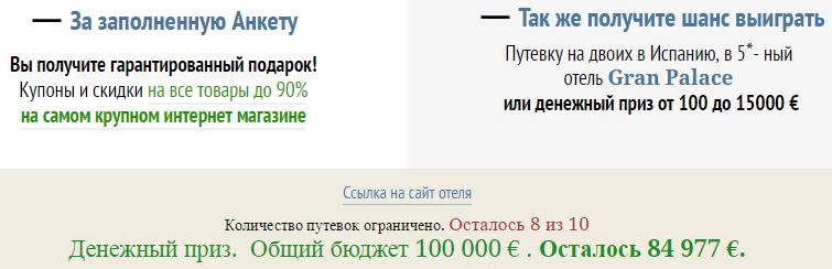 http://s5.uploads.ru/mYUdS.png
