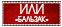 http://s5.uploads.ru/maBRX.png