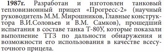 http://s5.uploads.ru/mfDtW.png