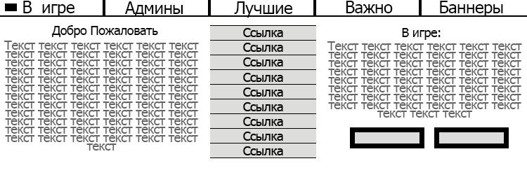 http://s5.uploads.ru/mjU3R.png