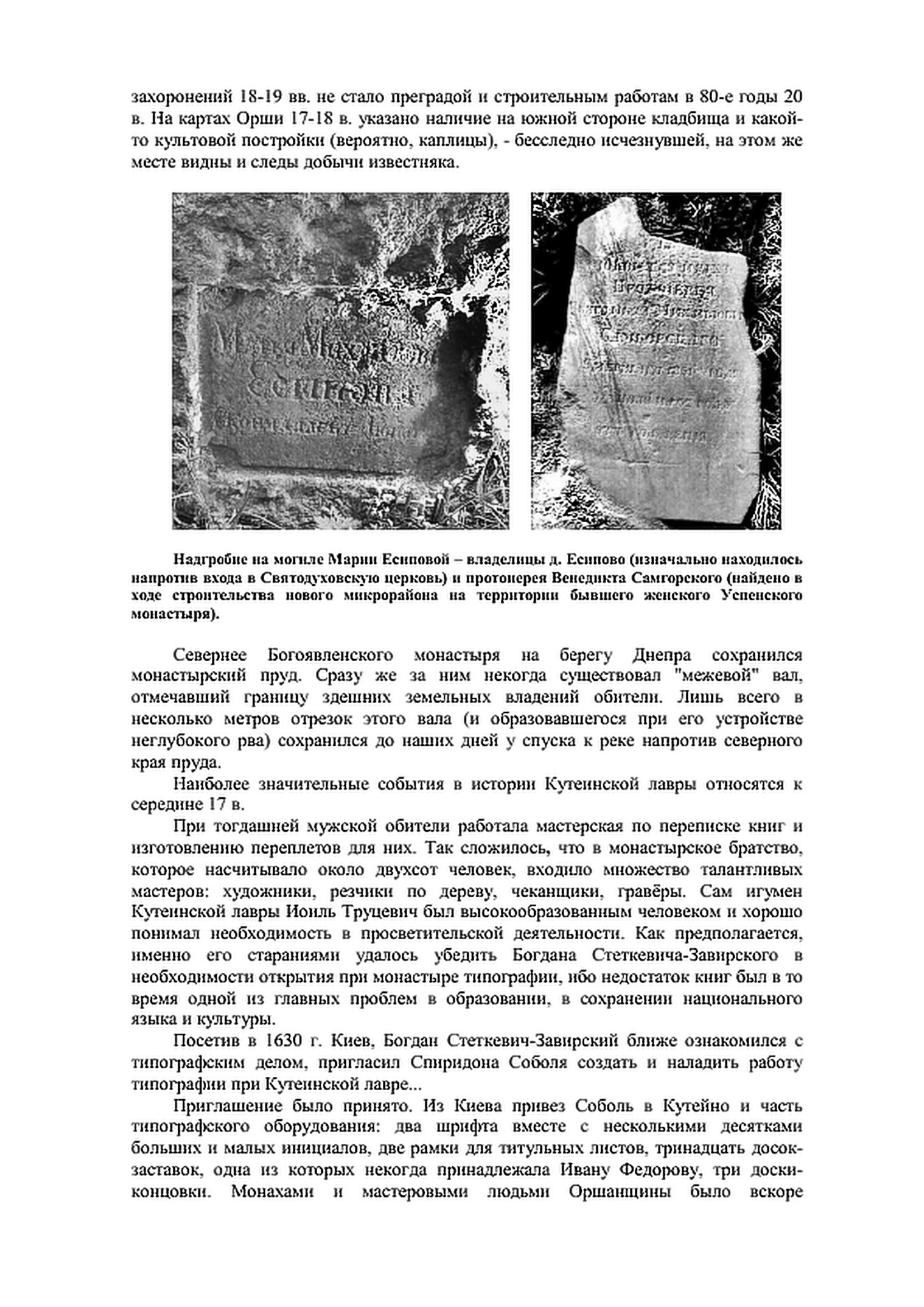 http://s5.uploads.ru/mreVw.jpg