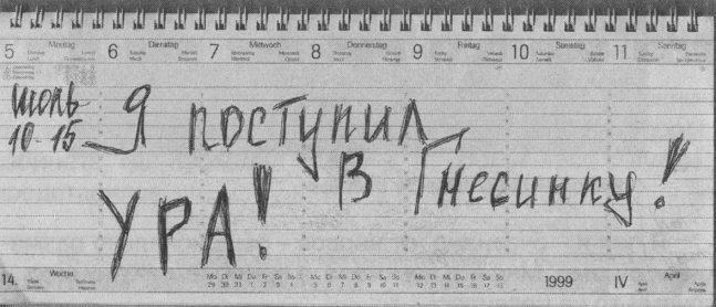 http://s5.uploads.ru/muzDV.jpg