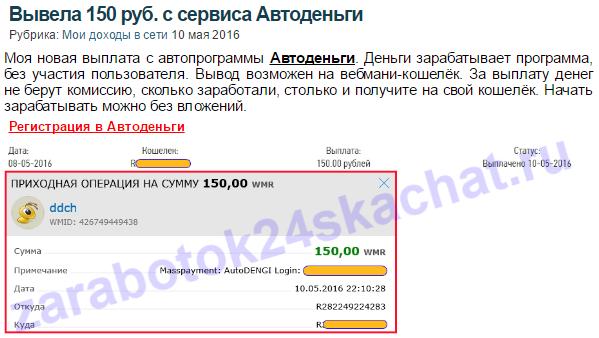 http://s5.uploads.ru/mvAQ8.png