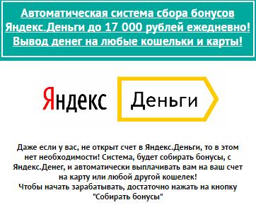 http://s5.uploads.ru/mycAj.png