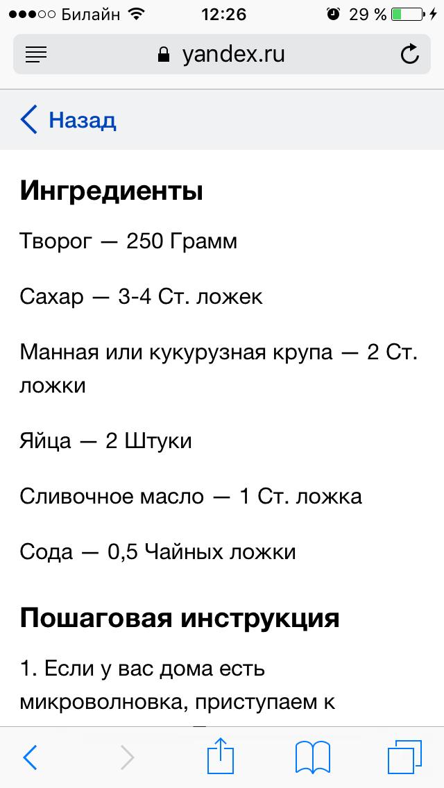 http://s5.uploads.ru/mzVJ7.png