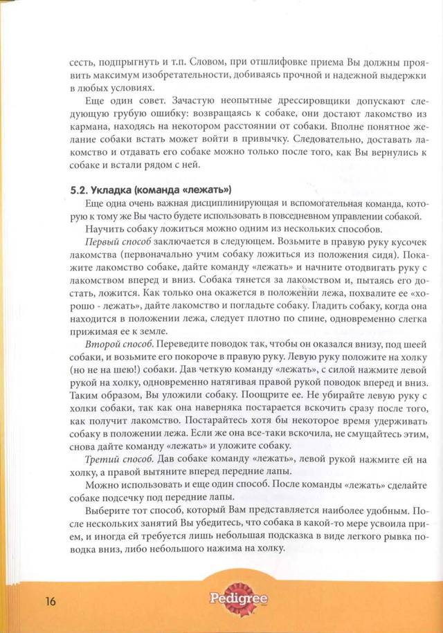 http://s5.uploads.ru/n18yZ.jpg