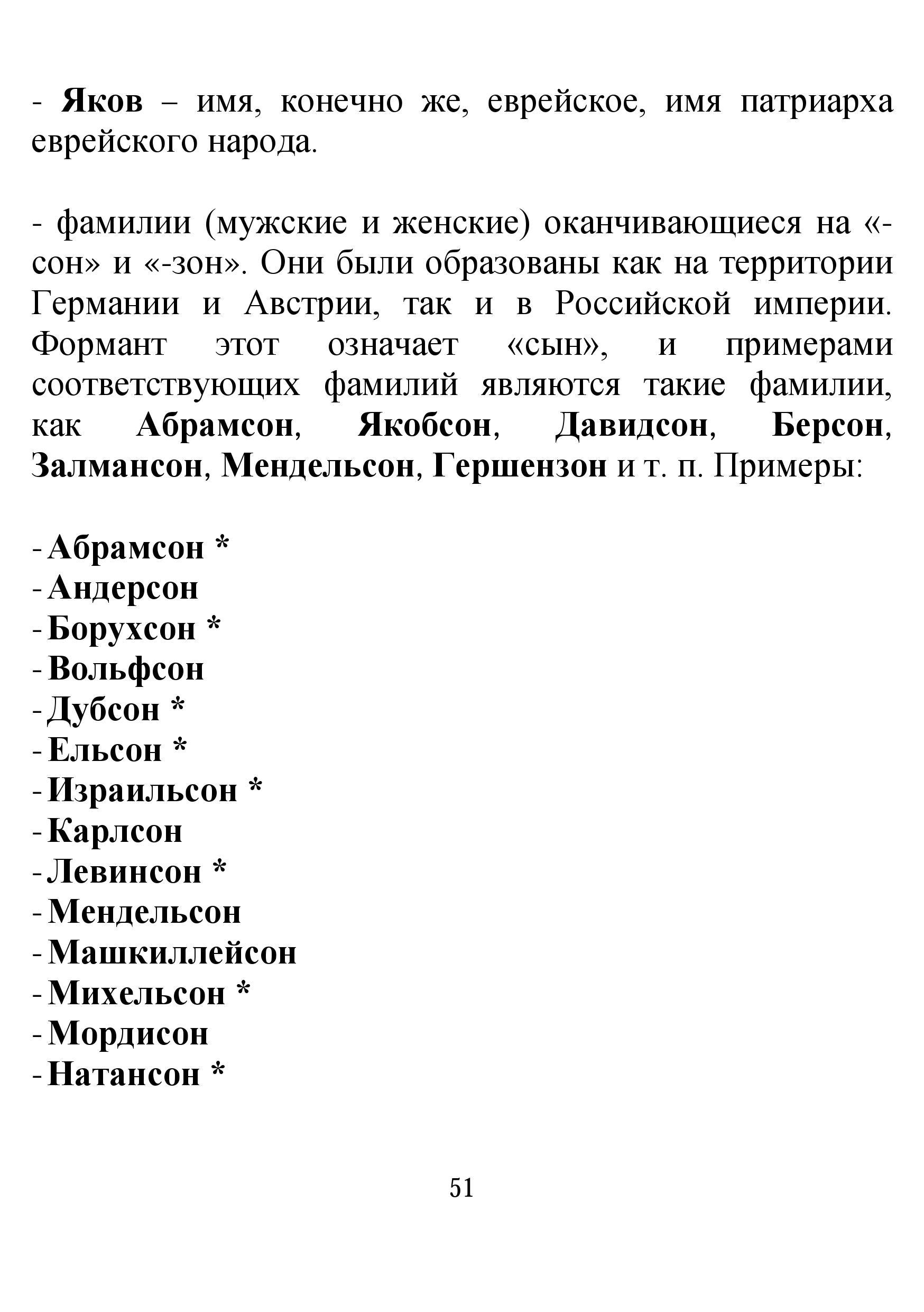 http://s5.uploads.ru/n1kdq.jpg