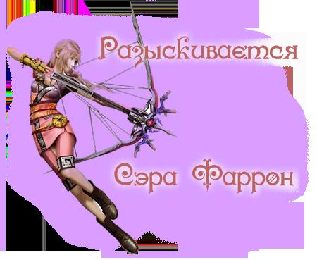http://s5.uploads.ru/n8gXC.png