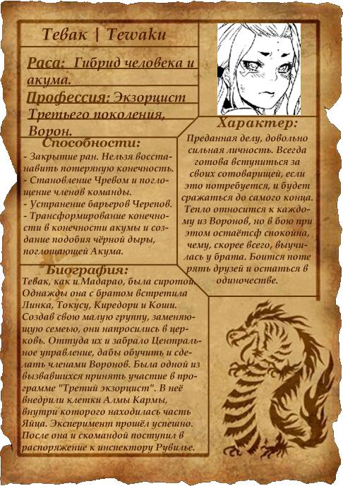 http://s5.uploads.ru/nDXsQ.png