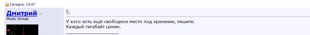 http://s5.uploads.ru/nGQhi.png
