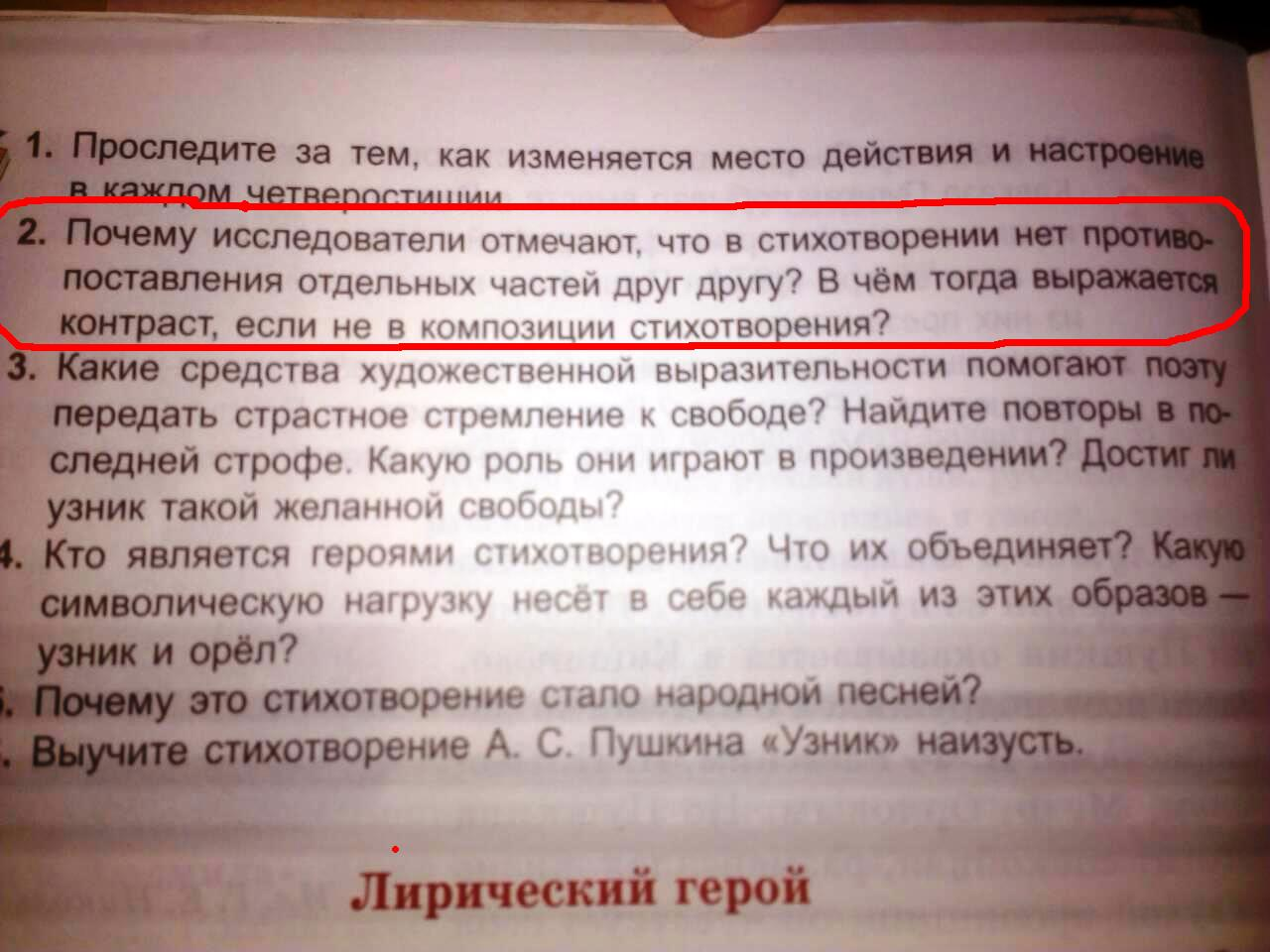 http://s5.uploads.ru/nHljI.jpg