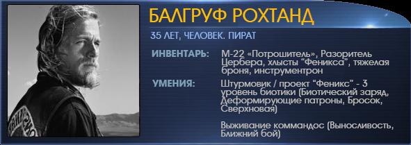 http://s5.uploads.ru/nO43A.png