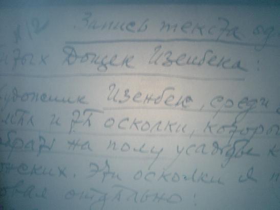 http://s5.uploads.ru/nPSYg.jpg
