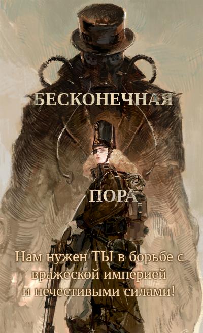 http://s5.uploads.ru/nREQp.jpg