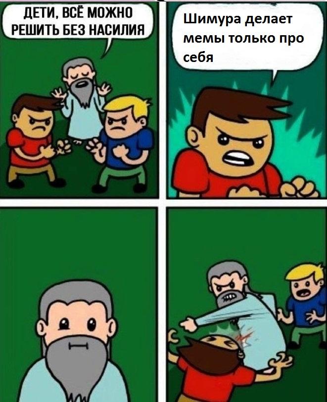 http://s5.uploads.ru/nTWk6.jpg