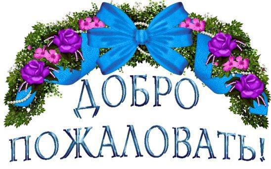http://s5.uploads.ru/nWB5Z.jpg