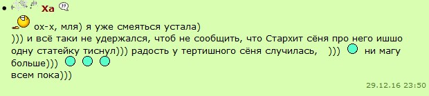 http://s5.uploads.ru/nkWNq.jpg