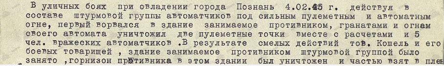 http://s5.uploads.ru/o4ThI.jpg