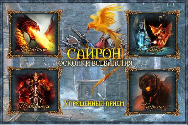 http://s5.uploads.ru/oAFl0.png
