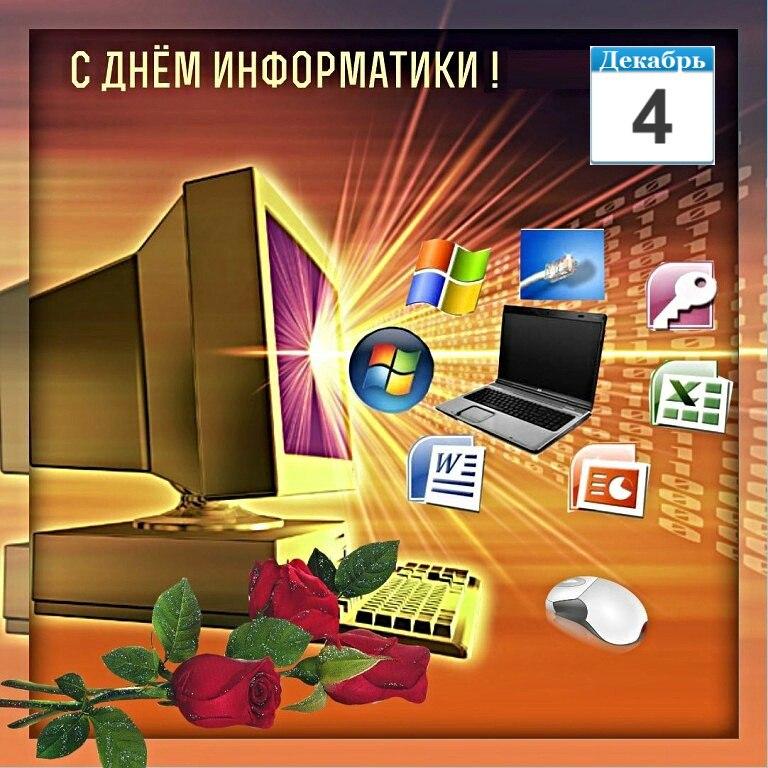 http://s5.uploads.ru/oBFPh.jpg