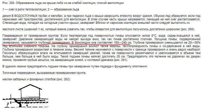 http://s5.uploads.ru/oDe30.jpg