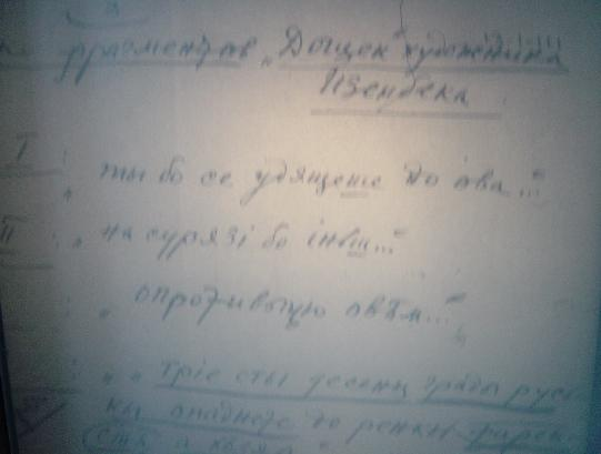 http://s5.uploads.ru/oEUtP.jpg